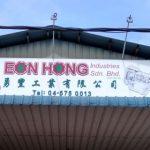 EON HONG INDUSTRIES SDN BHD